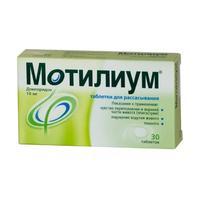 Мотилиум таблетки для рассасывания 10 мг 30 шт.