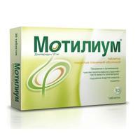 Мотилиум таблетки покрыт.плен.об. 10 мг 30 шт.
