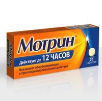 Мотрин таблетки 250 мг 20 шт.