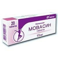 Мовасин таблетки 15 мг, 20 шт.