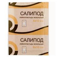 Мозольный пластырь Салипод 6х10 см