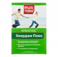 Мульти-табс Классик Плюс таблетки 30 шт.