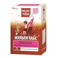 Мульти-табс Малыш таблетки жевательные малина-клубника 30 шт.