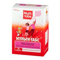 Мульти-табс Малыш таблетки жевательные малина-клубника 60 шт.