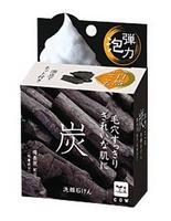 Мыло Cow для лица Sumi на основе бамбукового угля+мочалка 80 г 1 шт.