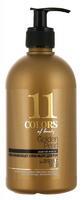 Мыло для рук Organic Shop Colors Of Beauty Золотой жемчуг 500 мл