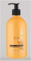 Мыло-крем для рук Organic Shop Colors Of Beauty Бразильское манго 500 мл