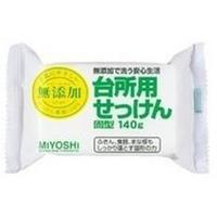 Мыло Мийоши (Miyoshi) для стирки на основе натуральных компонентов 140 г упак.
