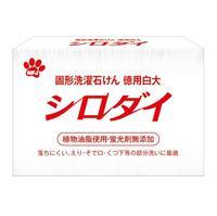 Мыло Nissan FaFa увлажняющее туалетное с фруктовым экстрактом Лимон Original 65г 5 шт. упак.