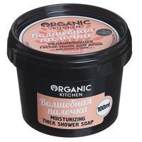Мыло Organic Kitchen для душа увлажняющее густое для волос Волшебная палочка 100мл упак.