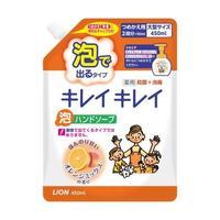 Мыло-пенка Lion для рук KireiKirei с маслом лимона с фруктово-цитрусовым ароматом 450мл