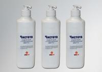 Мыло жидкое с антибактериальным эффектом Чистота 500 мл