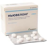 Ньювелонг таблетки покрыт.плен.об. пролонг. действия 150 мг 30 шт.
