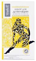 Набор Маркелл (Markell) для депиляции деликатных частей тела для чувствительной кожи упак.
