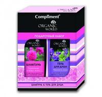 Набор подарочный Compliment Organic World №90 Роза и Фиалка 1 шт