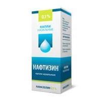 Нафтизин капли в нос 0.1% , 10 мл