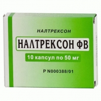 Налтрексон фв капсулы 50 мг, 10 шт.