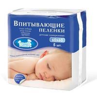 Наша Мама Пеленки детские впитывающие 60х60 5 шт.