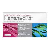 Натальсид свечи ректальные 0.25 г, 10 шт.