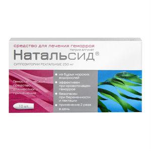 Натальсид свечи ректальные 0.25 г, 10 шт. (1 уп. 10 супп.)