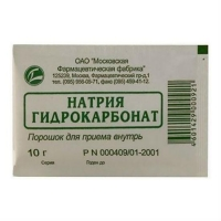 Натрия гидрокарбонат порошок для приема внутрь, 10 г