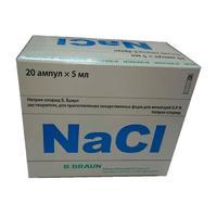 Натрия хлорид Б Браун р-р для инъекций 0.9% 5 мл ампулы 20 шт.