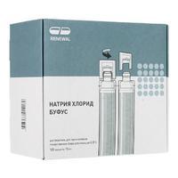 Натрия хлорид буфус р-р для инъекций 0.9% 10 мл ампулы 100 шт.