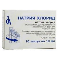 Натрия хлорид р-р для инъекций 0.9% 10 мл полимерные ампулы 10 шт.