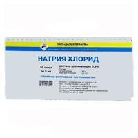 Натрия хлорид р-р для инъекций 0.9% 5 мл ампулы 10 шт.