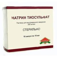 Натрия тиосульфат ампулы 30% , 10 мл , 10 шт.