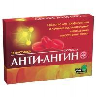 Анти-Ангин таблетки, 12 шт.