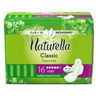 Naturella Camomile Classic Maxi прокладки с крылышками 16 шт.