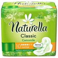 Naturella Camomile Classic Normal прокладки с крылышками 10 шт.