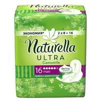 Naturella Camomile Ultra Maxi прокладки с крылышками 16 шт.