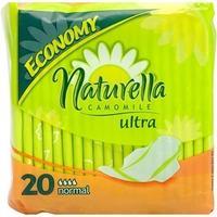 Naturella Camomile Ultra Normal прокладки с крылышками 20 шт.