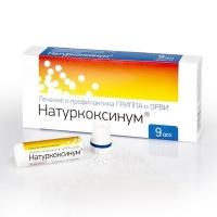 Натуркоксинум гранулы 1 г, 9 доз