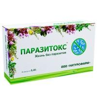 Паразитокс капсулы, 30 шт.