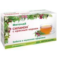 Силамэн чай фильтрпакетики, 20 шт.