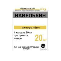 Навельбин 20 мг n1 капс