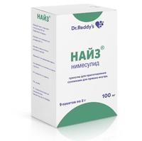 Найз гранулы 100 мг для р-ра для приема внутрь по 2 г пакетики 9 шт.