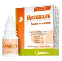 Назаваль спрей 500 мг 200 доз 1 шт.