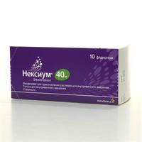 Нексиум флаконы 40 мг, 10 шт.