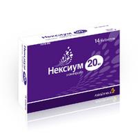 Нексиум таблетки 20 мг, 14 шт.