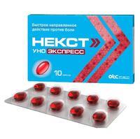 Некст таблетки 400 мг+200 мг, 10 шт.