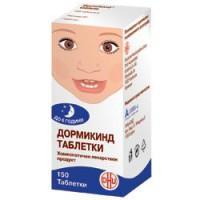 Дормикинд таблетки, 150 шт.