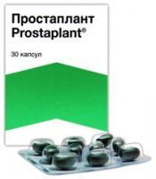 Простаплант капсулы 320 мг, 30 шт.