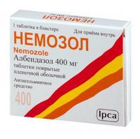 Немозол таблетки 400 мг, 5 шт.