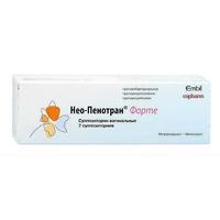 Нео-пенотран форте свечи вагинальные 750 мг+200 мг, 7 шт.