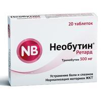 Необутин ретард таблетки пролонгированного действия 300 мг 20 шт