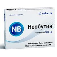 Необутин таблетки 100 мг 10 шт.